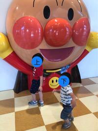 4歳の誕生日〜inアンパンマンミュージアム〜 - そらいろ