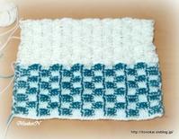 アフガン編みのクッション3つ目その7 - ルーマニアン・マクラメに魅せられて