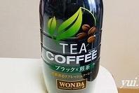 TEACOFFEE - ユイの金曜Late