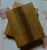 古い小さな桐の箱から ☆*~゚⌒('-'*)⌒゚~*☆~♪ - 操の気まぐれ日記