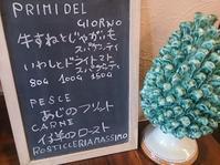 今日のランチ pranzo del giorno - ROSTICCERIA MASSIMO (ロスティッチェリア マッシモ)