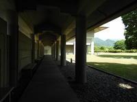 長野そぞろ歩き:長野市立博物館 - 日本庭園的生活