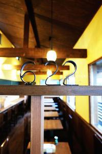 酒々井のレストラン オープンしました! - NLd-Diary