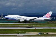 2018年6月28日 今日のCALジャンボ - 南の島の飛行機日記