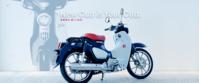 発表!!スーパーカブ C125 - バイクの横輪