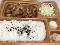 28日 豚しょうが焼弁当@本家かまど家 - 香港と黒猫とイズタマアル2