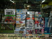 2018年6月29日の入荷品 - 模型の国トヤマの店主日記 (宮崎県宮崎市)