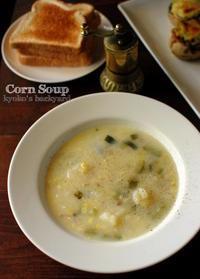 コーンとズッキーニのスープ。スタッフド・マッシュルーム。 - Kyoko's Backyard ~アメリカで田舎暮らし~