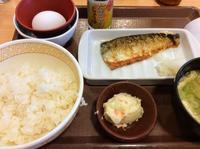 すき☆のたまかけさば朝食でヘルシー - 設計事務所 arkilab