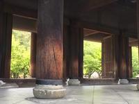 南禅寺久しぶりに三門に登ってみました♪ - mayumin blog 2