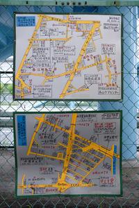一之江  葛西工業高校前の手書き案内地図 - スクンビット総合研究所 - Sukhumvit Research Institute