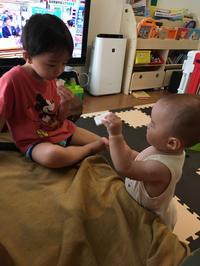 2歳11ヶ月25日と生後9ヶ月4日 - こんな私のはじめての妊娠・出産…そして子育て真っ最中