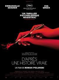「告白小説、その結末」 - ヨーロッパ映画を観よう!