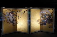 京都初めての一人旅・建仁寺から六波羅蜜寺 - 月の旅人~美月ココの徒然日記~