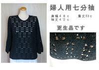 ☆7分袖セーター - ひまわり編み物