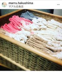 広島白島店「夏のB品市」もうすぐ開催です! - 「肌とココロを愛おしむ布ナプと肌着marru マアル」代表naoの日記