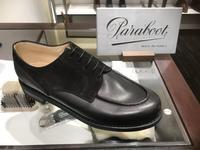 パラブーツシャンボード - 玉川タカシマヤ靴磨き工房 本館4階紳士靴売場