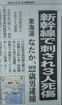 八兆屋 駅の蔵 金沢駅店 - おでかけごはん