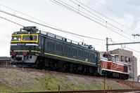(( へ(へ゜ω゜)へ < トワイライト京都鉄博展示回送とか - 鉄道ばっかのブログ