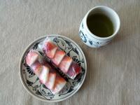 539日目・巻くだけ簡単!生春巻の皮でイチゴ大福 - プラチンブリ@タイと日本を行ったり来たり