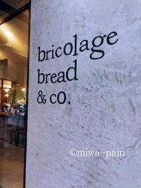 シュクレのパンを東京で常に食べられる世の中になってしまった。 - パンある日記(仮)@この世にパンがある限り。