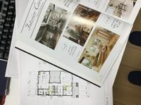 新しいモデルハウス - クレバリーホーム可児店 スタッフブログ