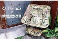 アウトドアに!!DENIMDUNGAREE×Helinox - 奄美大島の雑貨と子供服のお店✲ハートマーケット✲デニム&ダンガリー・fith社