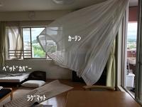 こんな大荒れの天気の日にベッドカバー完成~(^^;) - ぷこログ4