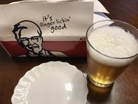 ケンタッキーが食いたい日もある。 - よく飲むオバチャン☆本日のメニュー