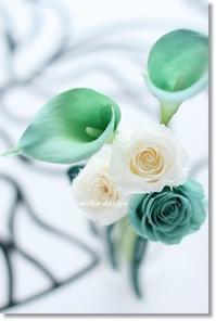 ターコイズグリーンのアレンジ* - Flower letters