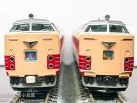 KATO 485系みどり4両セットのAssy組みでクハ481-200を入線させました - 鉄道模型の小部屋