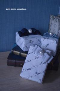 ◆ラッピング*カリグラフィーの練習用紙で大人可愛いギフトができました♡ - フランス雑貨とデコパージュ&ギフトラッピング教室 『meli-melo鎌倉』
