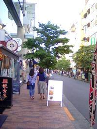広尾で  日帰りHIGA 散歩 🌈 ( 帰り編 ) - ステキな暮らしLabo.