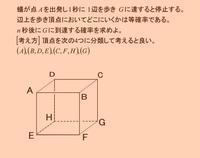 大学入試問題(23)  確率 - 齊藤数学教室「算数オリンピックの旅」を始めませんか?054-251-8596