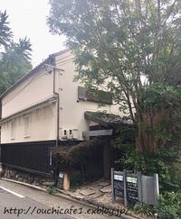 【お出かけ】人気ブロガーさんと名古屋おしゃれスポット&カフェ巡り♪ - 10年後も好きな家