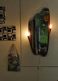 Wall mirror with lamp - hails blog
