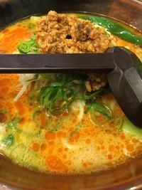 担々麺 - お料理大好きコピーライター。