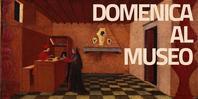 8/5「イタリア無料開放デー」@美術館・博物館がタダで見れちゃう♪2018 ~ DOMENICA AL MUSEO 2018 ~ - 「ROMA」在旅写ライターKasumiの 最新!ローマ ふぉとぶろぐ♪
