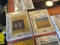 マスター音源に近いハイレゾ音源「11.2MHz」_ステレオサウンドのBD入荷中! - クリアーサウンドイマイ富山店blog
