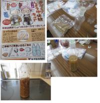 「醸造を楽しく学ぶ科・醤油の製造工程」2018年6月29日 - これから見る景色