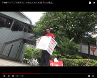 「W杯やカープで騒ぎ続けられるためにも高プロは廃止」 - 広島瀬戸内新聞ニュース(社主:さとうしゅういち)