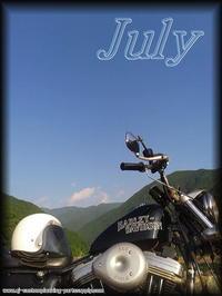"『 July... 』 - ""Live  to  like  carburetor"""