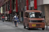 『 MITUBISHI  MINI CAB  1999-2014 』 - いなせなロコモーション♪