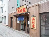 2018.05.13 横浜家系 西村家 - ジムニーとピカソ(カプチーノ、A4とスカルペル)で旅に出よう