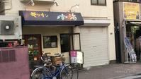 早稲田・ビルの谷間に残る木造家屋 - とほ情景・不思議なウォーキングと町歩き紀行