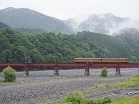 大井川鉄道 2日目 - お寺や神社、古い町並み、鉄道、他色々の写真ブログ