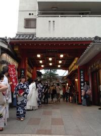 京都壱比賣神社 夏越の祓 2018 - MOTTAINAIクラフトあまた 京都たより