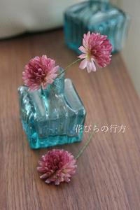 アカツメグサの試作もしています・・・ - 布の花~花びらの行方 Ⅱ