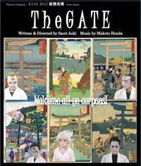 仮想定規「「The GATEエジンバラフリンジ2018」公開稽古【7月23日・24日】 - WE are KASO JOGI 私たちは仮想定規です