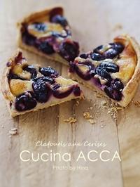 美味しすぎる❤さくらんぼのクラフティ - Cucina ACCA